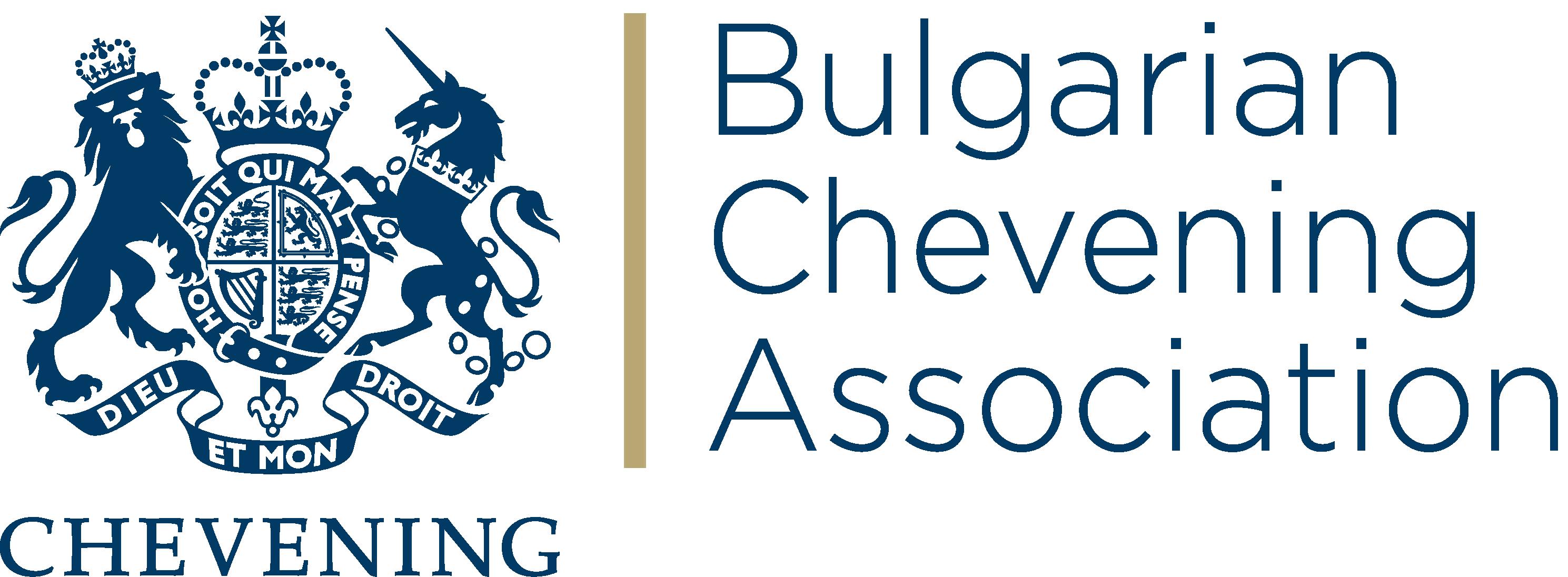 Alumni logo - Bulgaria (horizontal)