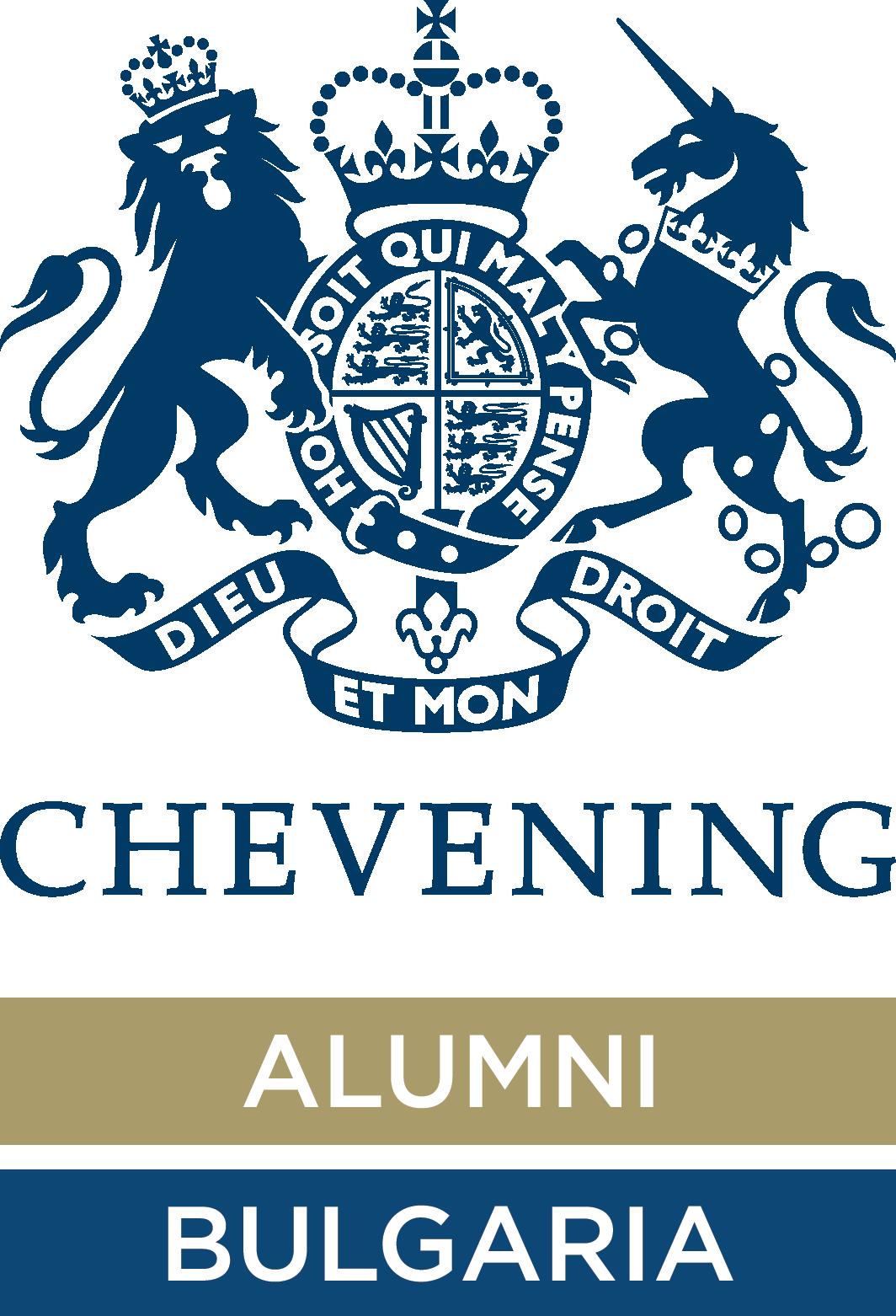 Alumni logo - Bulgaria (vertical)
