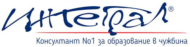 Интеграл лого