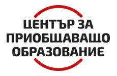 Център за приобщаващо образование лого