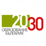 Образование България 2030 лого