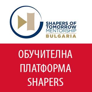 Обучителна платформа Shapers банер
